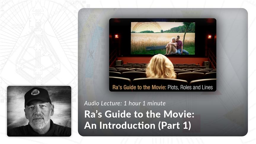 Ra's Guide to The Movie 1: An Introduction