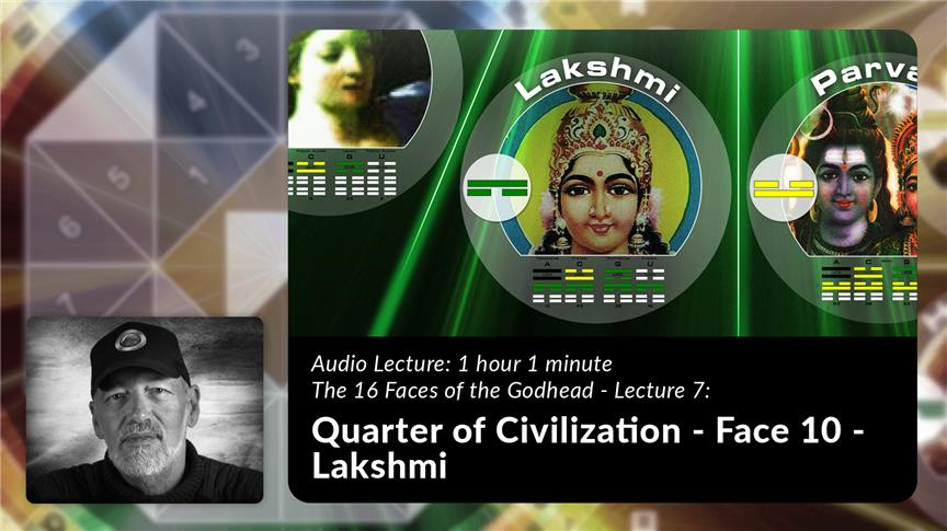 Quarter of Civilization - Face 10 - Lakshmi