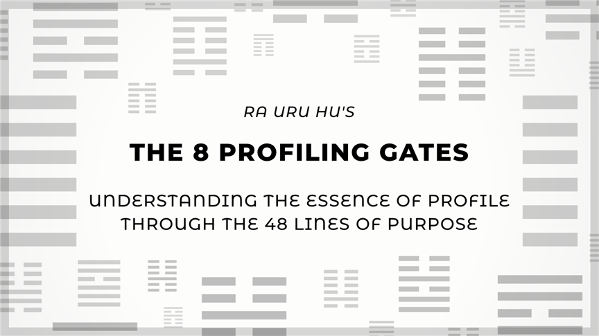 The 8 Profiling Gates