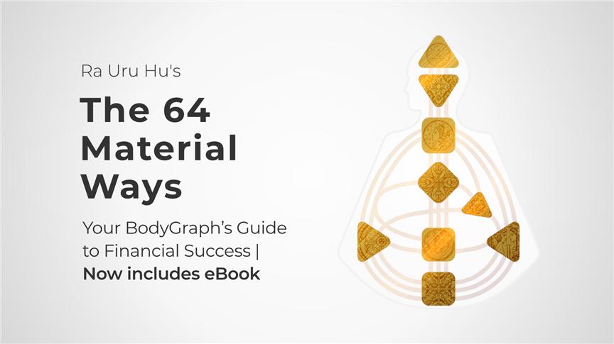 The 64 Material Ways + Bonus